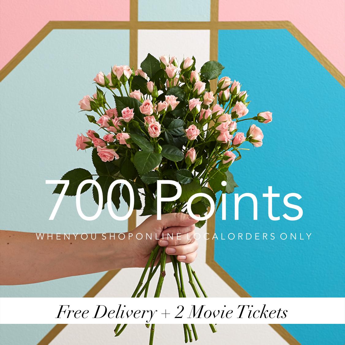 reward-points-3-angie-s-floral-designs-el-paso-florist-floreria-el-paso-angie-s-floral-designs-shop-flowers-online-el-paso-delivery-.png